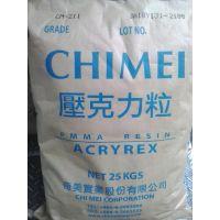 ACRYREX CM-205 耐高温PMMA
