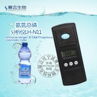 LH-NP2 便携式氨氮总磷检测仪 水质氨氮总磷分析仪 氨氮总磷比色计