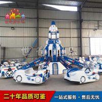 世奇游乐自控飞机 太空飞车旋转升降飞机 儿童游乐设备