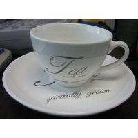 东莞台谊激光专业生产陶瓷、碟子、杯子、餐具C02激光打标机