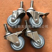 2寸脚轮 SUS-304不锈钢橡胶车轮 万向活动/带刹车滑轮 德国威卡 比克力