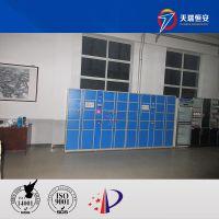 天瑞恒安 TRH-ML-130存包柜高度,24门存包柜天瑞恒安
