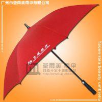 【鹤山雨伞厂】定制-交通银行礼品伞 高尔夫礼品伞
