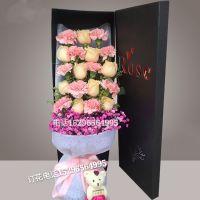 边阳街花店边阳街订花篮送玫瑰花束15296564995节日绣球鲜花花盒