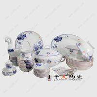 景德镇热销陶瓷餐具套装批发 千火陶瓷