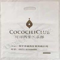 供青海塑料袋和西宁手提袋供应商