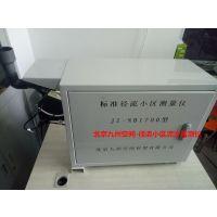 径流泥沙观测系统 JZ-NB1700