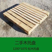 河南出口木托盘厂大量出售二手木托盘九成新木托盘