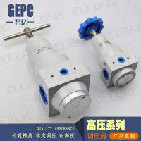 QTYH系列高压调压阀 减压阀 手动调压阀 空气调压器 可调阀