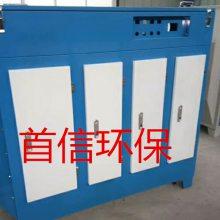 首信环保废气净化设备UV光氧废气净化器的选型