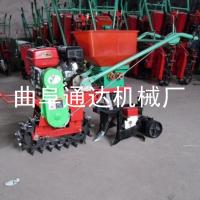 通达供应 土地耕整机械 汽油微耕机