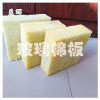供应A级离心玻璃棉板 高密硬质空调保温板