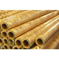 小口径黄铜管