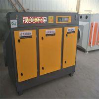 河北UV光氧净化器光解异味净化设备光氧催化废气处理设备厂家定制