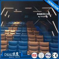 赤虎供应高端电影院工程案例vip沙发 固定位皮制影院座椅