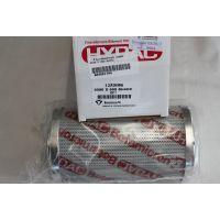厂家直销热卖玻璃纤维折叠贺德克液压油0240R020BN/HC滤芯