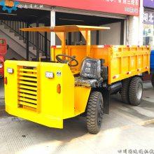 柴油四轮车,四不像车,四不像拖拉机,矿用农用货车,自卸车