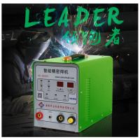 广东广州精密薄板冷焊机,不变形,不发黑,不透焊。焊点白亮