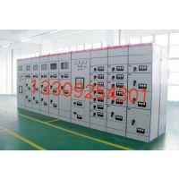 恒格电器 GCK GCS 抽出式低压配电柜 厂家