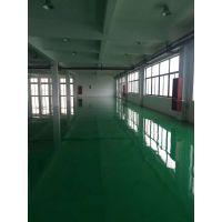 青岛环氧地坪漆在水泥新地面上施工一个平方合计多少