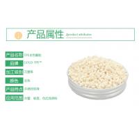 东莞市天一塑胶科技供应PC ABS包胶TPE-5165橡塑原料