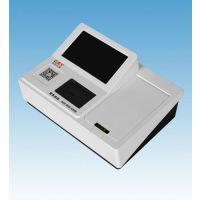 CSY-SSB8双氧水含量检测仪快速检测海产干品双氧水含量
