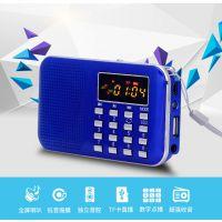 工厂直供L-218AM插卡音箱断电记忆MP3播放器双波段收音机礼品音箱