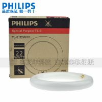 飞利浦TL-E 22W/10灭蝇灭蚊专用灯 紫外线环形灯管