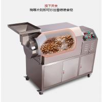 炒瓜子机多少钱一台 炒货机生产厂家电话