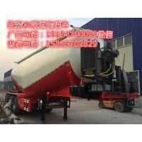 国庆节40立方水泥罐车挂车价格报价铝合金罐体配置