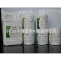 食品级马蹄香精 郑州专业供应优质食品添加剂食用马蹄香精