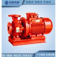 XBD3.7/6.0-50-200IB 消火栓加压泵 XBD卧式消防泵