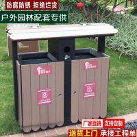 厂家直销高质量户外垃圾桶不锈钢垃圾箱钢结构环保垃圾桶特价