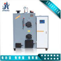 浙江聚能 立式50公斤生物质全自动蒸汽发生器 0.5t生物质锅炉LHG0.05-0.7S豆制品河