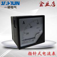 指针式电流表6L2-600/5A 交流指针表 互感表 电压表 电流表