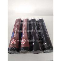 LE多用途极压复合锂基润滑脂 LE ALMAGARD 3752
