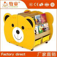 牧童幼儿园卡通可爱实木宝宝书架教科书柜定做
