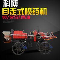 科博四轮拖拉机打药撒肥农用车 大型自走式自动喷雾打药机