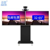 厂家直销液晶电视移动支架落地架视频会议推车双屏电视移动挂架座