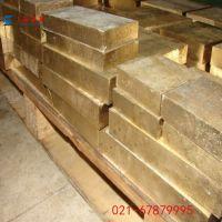 批发高强度耐磨QA19-4铝青铜棒 抗腐蚀抗氧化QA19-4铝青铜棒板