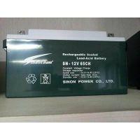 赛能蓄电池SN-12V120CH厂家批发价