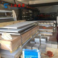 厂家直销1J30镍基合金 镍合金 镍铬合金 板材 圆棒 管材 线材
