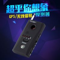 无线信号探测器防针孔无线摄像防隐形摄影机无线窃听器GPS探测器