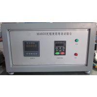托辊使用寿命试验台 JMH-MA608 JMH/京明翰