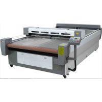 镭能LN-1826自动送料激光切割机 卷型材料自动送料 布料皮革激光切割机