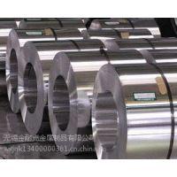 供应304材质不锈钢卷(规格0.3-14mm)厂家代理经销商