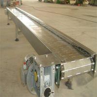 强盛设备厂生产 不锈钢链板式输送机 山东厂家生产
