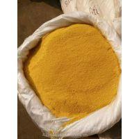 元杰牌印染废水处理专用聚合氯化铝---无机高分子混凝剂