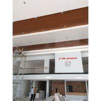 国内制造广汽本田4S店展厅走道仿木纹板-高光白镀锌铁板天花市场报价