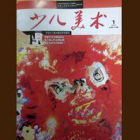 深圳书刊印刷期刊设计 宣传册设计印刷精装书印刷 铜板纸画册定做